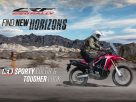 Honda CRF250RALLY